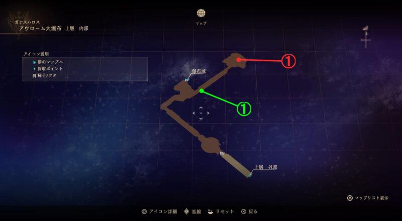マップ『アウローム大瀑布:上層 内部』