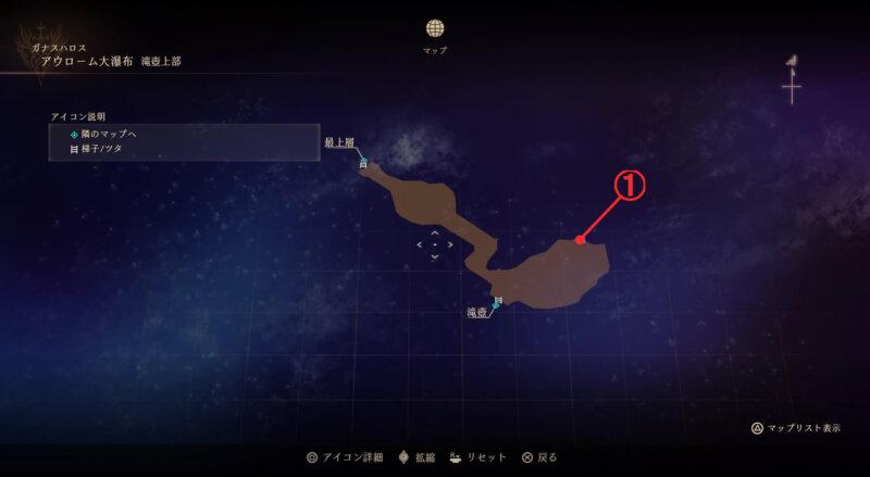 マップ『アウローム大瀑布:滝壺上部』
