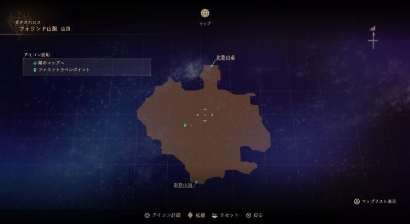マップ『フォランド山脈:山頂』