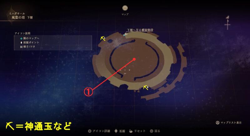 マップ『風霊の塔:下層』