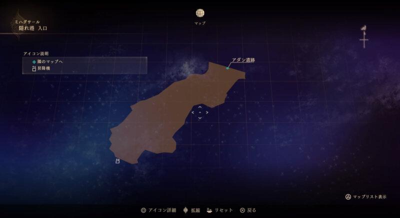 マップ『隠れ港:入口』