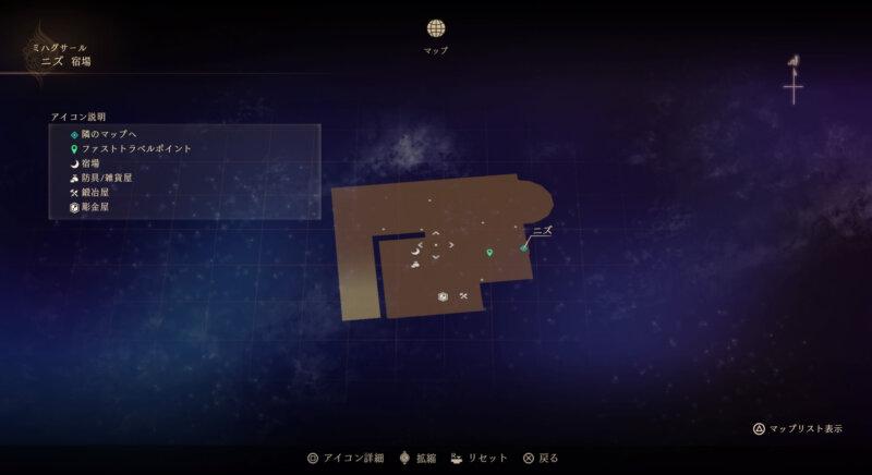 マップ『ニズ:宿場』