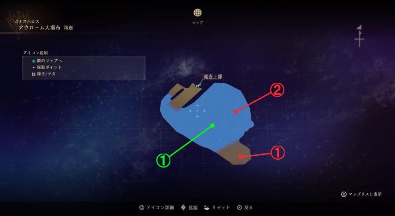 マップ『アウローム大瀑布:滝壺』