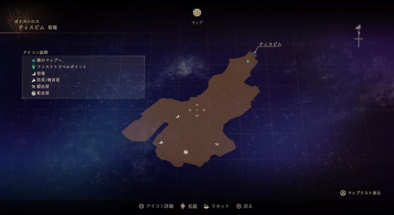 マップ『ティスビム:宿場』