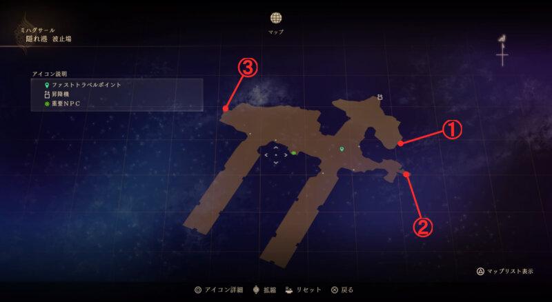 マップ『隠れ港:波止場』