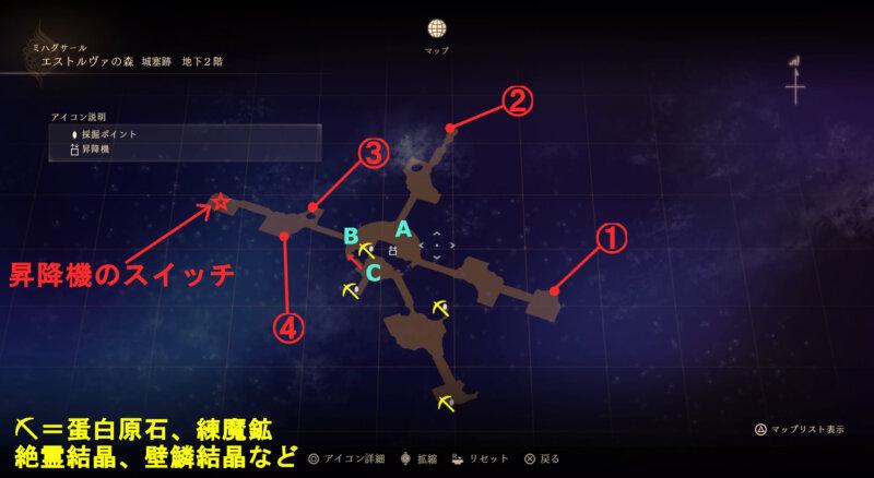 マップ『エストルヴァの森:城塞跡 地下2階』
