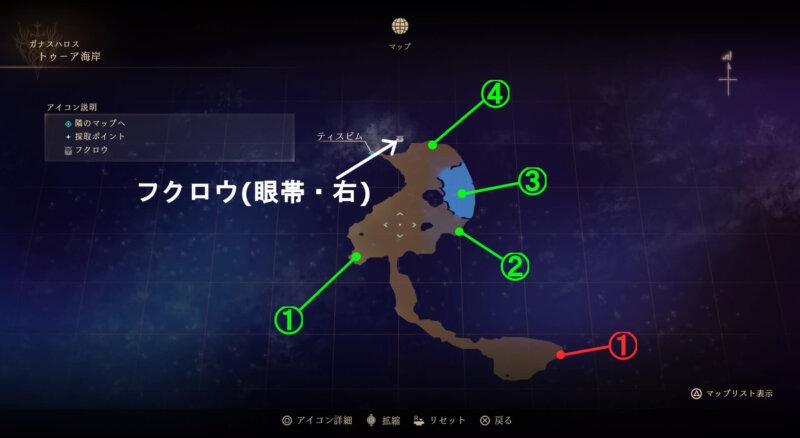 マップ『トゥーア海岸』